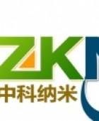 四川中科贝特纳米科技有限公司