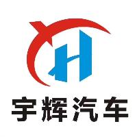 成都市宇辉汽车销售服务有限公司